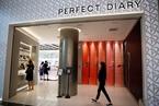 完美日记完成新一轮融资 估值40亿美元