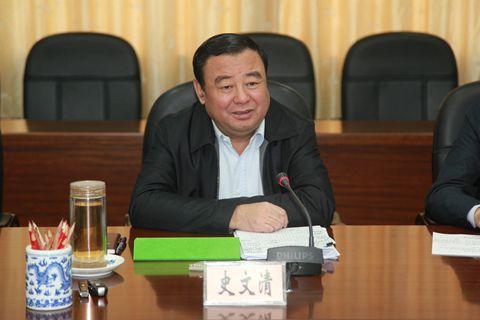 江西人大常委会原副主任史文清被查 曾主政赣州