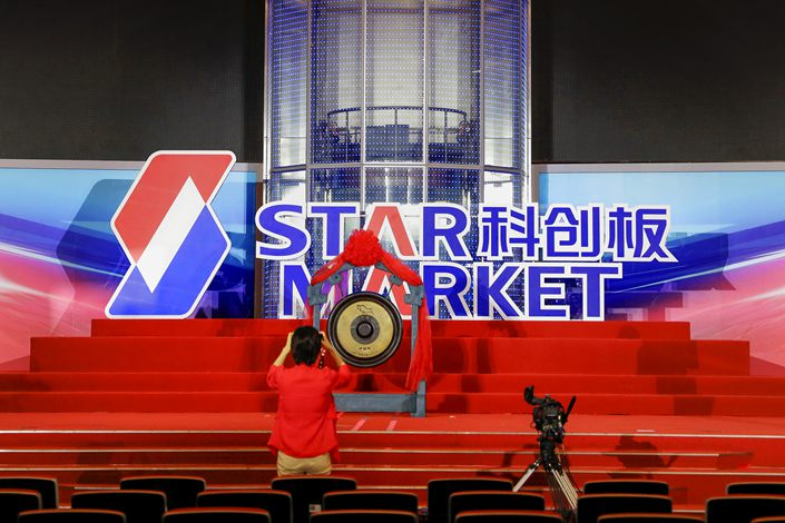 Investors are suspected of offering concerted prices in subscribing for new IPO shares on Shanghai's the STAR Market.