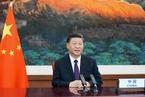习近平在联合国成立75周年纪念峰会上的讲话(全文)