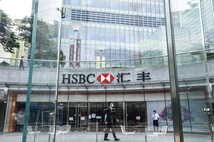 A HSBC branch in Shanghai on Sept. 3.