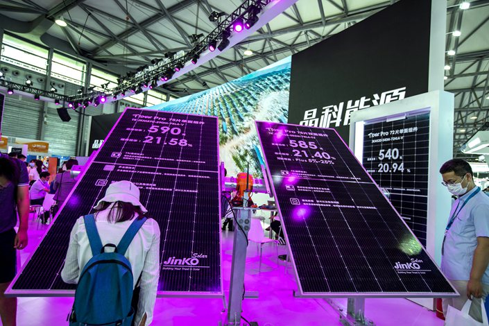 While many major Chinese solar panel firms have delisted from the U.S. in recent years, JinkoSolar is looking to stay in New York while listing a subsidiary on China's STAR Market.
