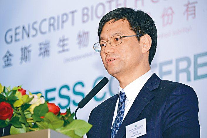 Frank Zhang. Photo: IC Photo