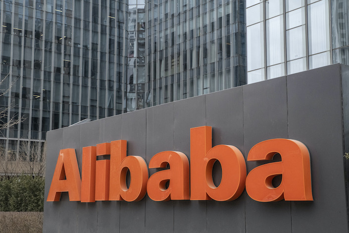 Alibaba's new gaming unit will be led Yu Yongfu, former chief of the company's entertainment group.