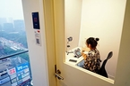 杨东平:亲子关系紧张城乡鸿沟突显 疫情期间大规模线上教育效果欠佳