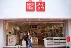 """中国最大""""十元店""""名创优品赴美IPO 2019年成交总额达190亿元"""