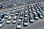 美国加州计划在2035年禁售内燃机新车