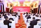 千亿广电网络公司成立 5G等牌照资产将注入