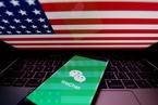 美联邦法官叫停微信下架 美政府不放弃执行禁令