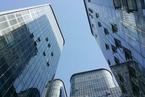 高力国际:北京写字楼空置率年内或升至20%