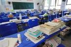 特写|湖南怀化数百名高中新生被清退,黯然上职高
