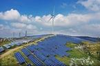 能源内参|山东炼化企业即将被征收风险准备金;永泰能源重整申请获法院受理
