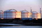 油价风险金将征收 山东地方炼厂成本或增加