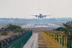 能源内参|中环公告混改完成 公司将无实控人;广州白云国际机场三期扩建工程开工