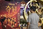 票房|《夺冠》夺冠 国庆档预售已超1.5亿