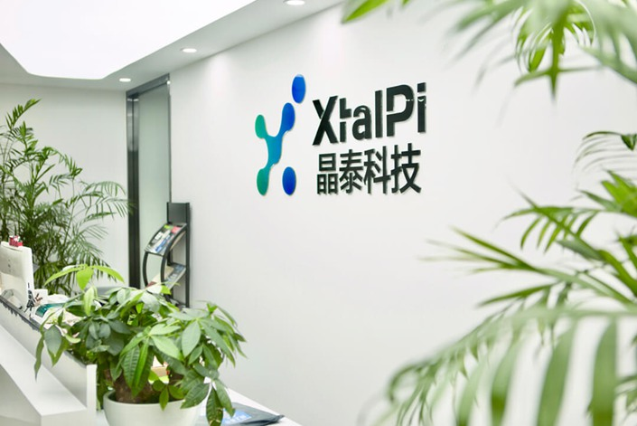 XtalPi's record-breaking investment comes as many Chinese drug companies pivot to making innovative drugs. Photo: XtalPi