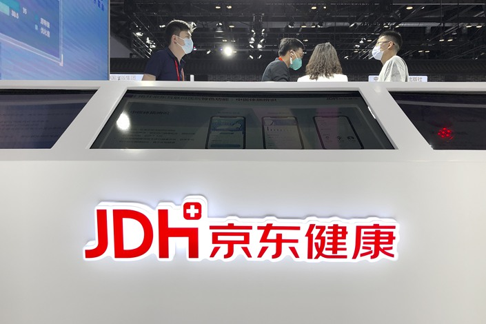 JD Health was the largest online drug seller in China last year, according to market research firm Frost & Sullivan, with about 72.5 million annual active users.