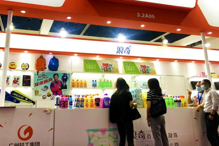 Lonkey has had its share of financial problems. In the first half of this year, its loss widened to 115 million yuan from roughly 18 million yuan in the first quarter. Photo: Lonkey