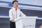 上市一个月 小鹏汽车广州新工厂获政府支持
