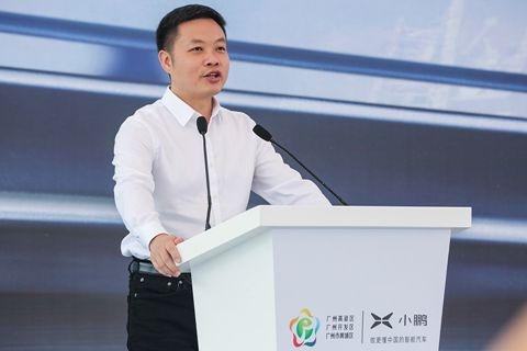 上市一个月 小鹏汽车广州新工厂获政府支持-第1张图片