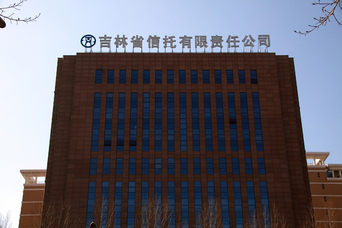 The headquarters of Jilin Province Trust Co. Ltd. in Changchun, Jilin province.