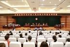 河南焦作幼师投毒致1死23伤 凶手一审获死刑