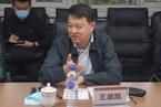 人事观察 舒兰疫情四个月后 王庭凯升任吉林省副省长