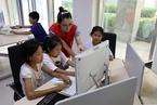 中国网民规模9.4亿 疫情推动在线教育、医疗等领域发展