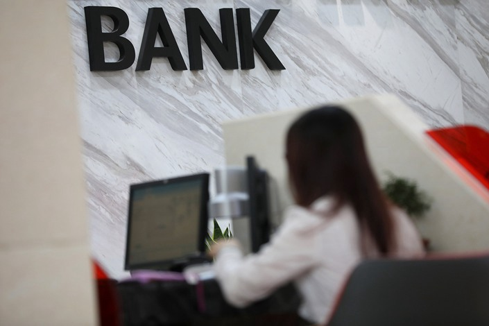 Chinese regulators are tightening oversight of smaller banks after several high-profile cases shook the industry.