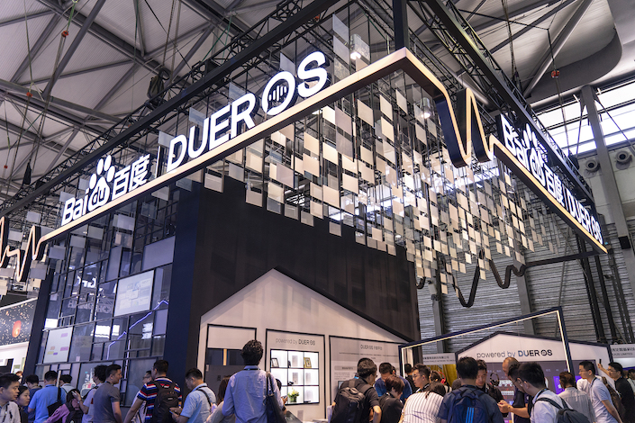 Baidu debuted the Smart Living Group in 2018 to develop its AI-powered voice assistant platform DuerOS