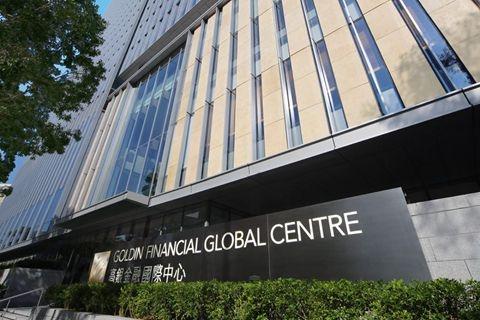 高银债务压力持续 抢先债权人出售香港百亿写字楼-第1张图片