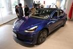 特斯拉Model 3标准版再降价 电池选用磷酸铁锂