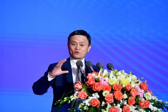Jack Ma speaks Sept. 25 at an enterprise summit.
