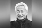 上海市委原副书记罗世谦去世 两个月前遇交通事故