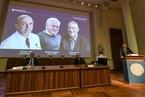 因发现丙肝病毒 美英三位科学家获诺贝尔生理学奖