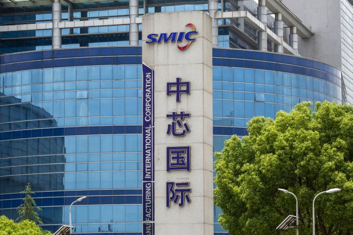 SMIC's Hong Kong-traded shares fell more than 5% Monday.