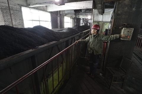 A coal mine in North China's Shanxi province.