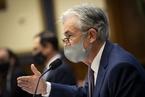 美联储警示多重经济风险 担忧财政刺激不足拖慢复苏