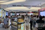 国庆海南免税八天销售超10亿元 化妆品较专柜便宜四成