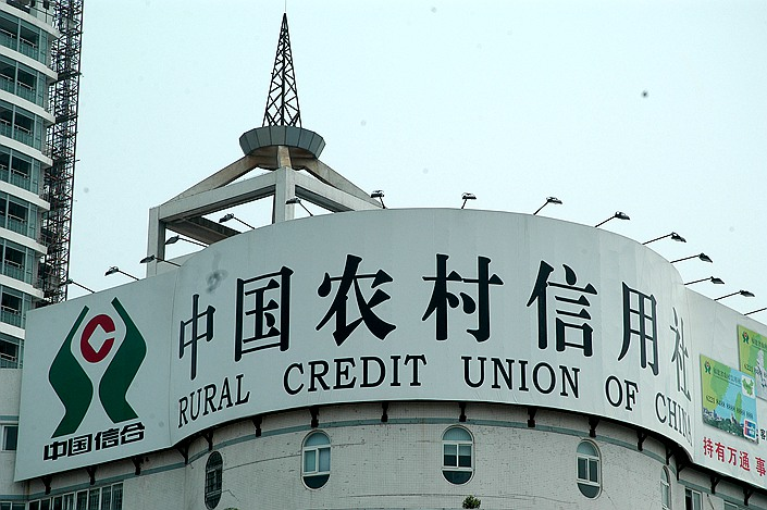 """There's no """"standardized answer"""" for the latest reform on provincial rural credit unions, a senior regulator told Caixin"""