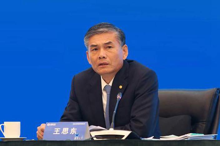 Wang Sidong.
