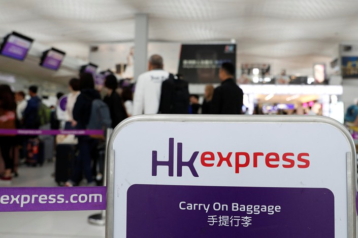 "Hong Kong Express Airways is offering three 90-minute sightseeing flights in November, called ""UOFlycations,"" which the budget airline is billing as a chance to ""rediscover the joy of travelling."""