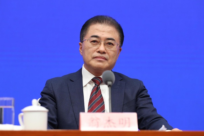 Weng Jieming, vice chairman of the State-owned Assets Supervision and Administration Commission.