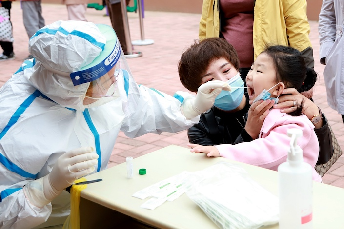 Qingdao is conducting mess coronavirus testing of all of its 9.4 million residents.