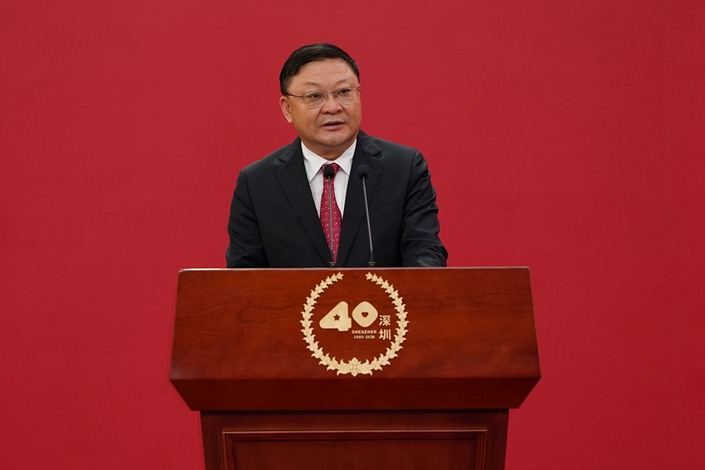 Wang Weizhong, Communist Party secretary of the Shenzhen Municipal Committee, speaks Wednesday at a conference commemorating the 40th anniversary of the establishment of the Shenzhen Special Economic Zone.