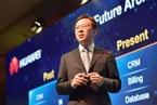 """华为软件总裁马宁:""""5G消息""""和微信不是正面竞争关系"""