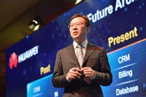 """华为软件总裁马宁:""""5G消息""""和微信不是正面竞争关系-第1张图片"""