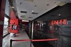 北京购物中心空置率10.7%  较上年末涨3.6个百分点