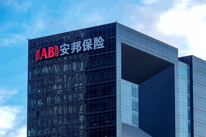 The company created to take over a significant portion of Anbang's assets has failed to complete its restructuring on time.