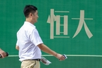 """广州调控政策为恒大""""开绿灯""""?足球场配套公寓可售个人"""